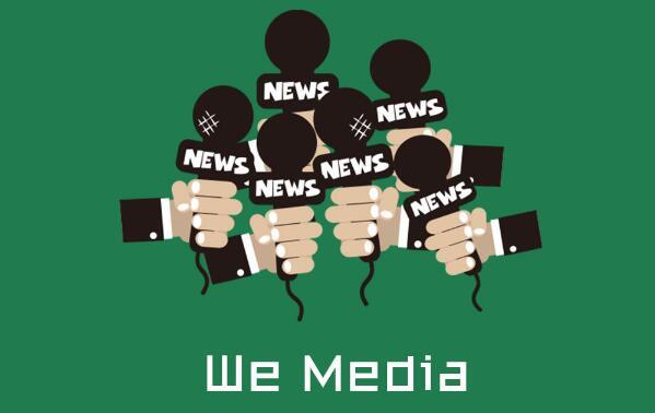 自媒体运营
