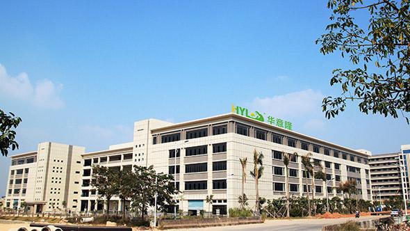 华意隆惠州厂区