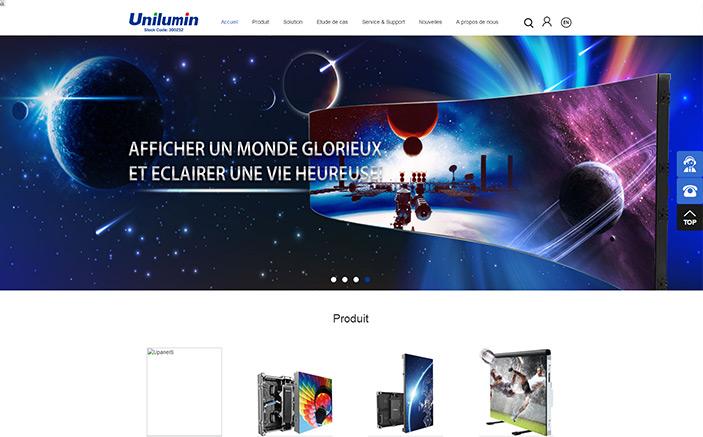 洲明科技法语pc版网站设计制作由沙漠风完成上线