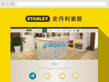 深圳電商網站建設公司,深圳電商網站設計公司