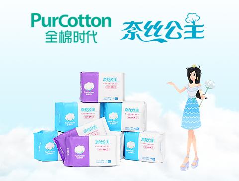 深圳品牌營銷型網站建設