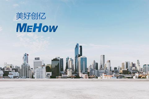 深圳電商網站制作公司,深圳電商網站建設
