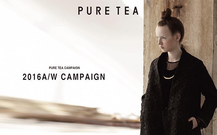 某服饰茶愫品牌响应式简体版官方网站设计制作