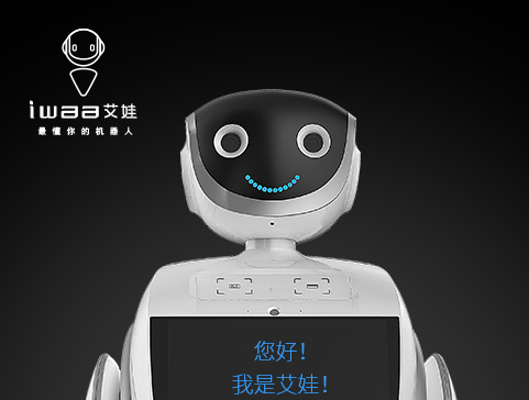 深圳品牌電商網站設計,深圳電商網站建設