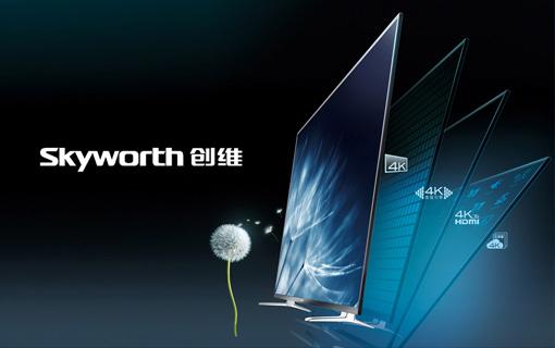 深圳電商網站建設,深圳電商網站設計制作