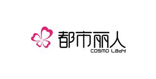 深圳品牌網站建設案例-都市麗人