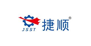 深圳專業網站建設案例-捷順科技