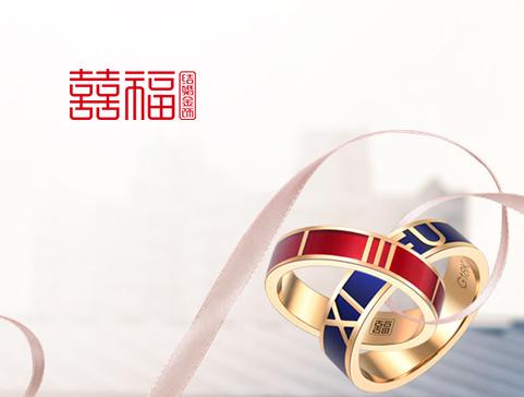 深圳高端企業官網建設