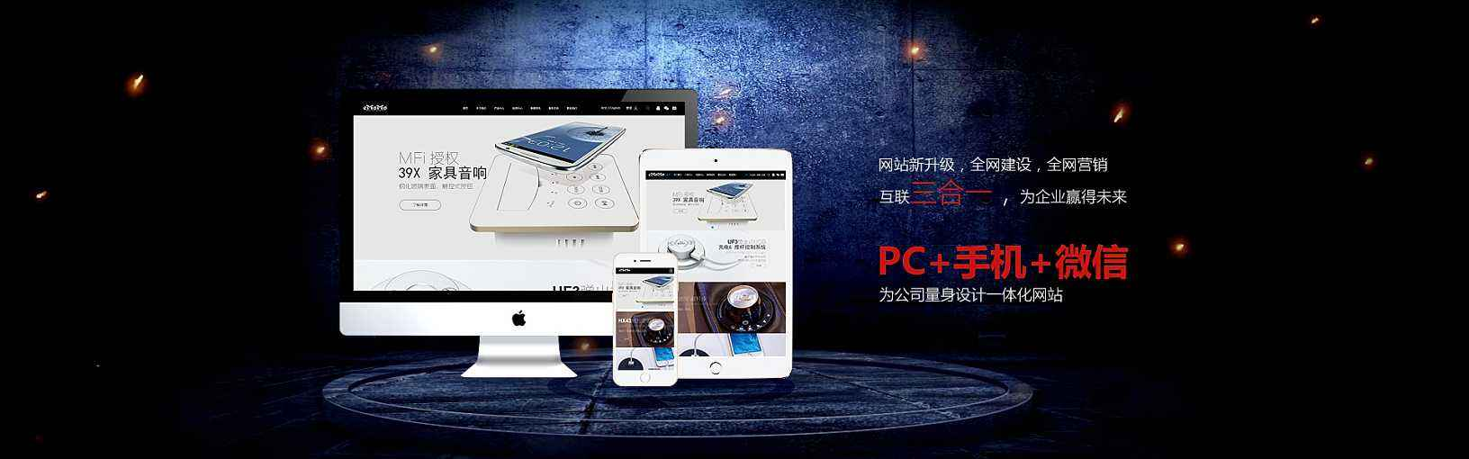 网站兼容性设计.jpg