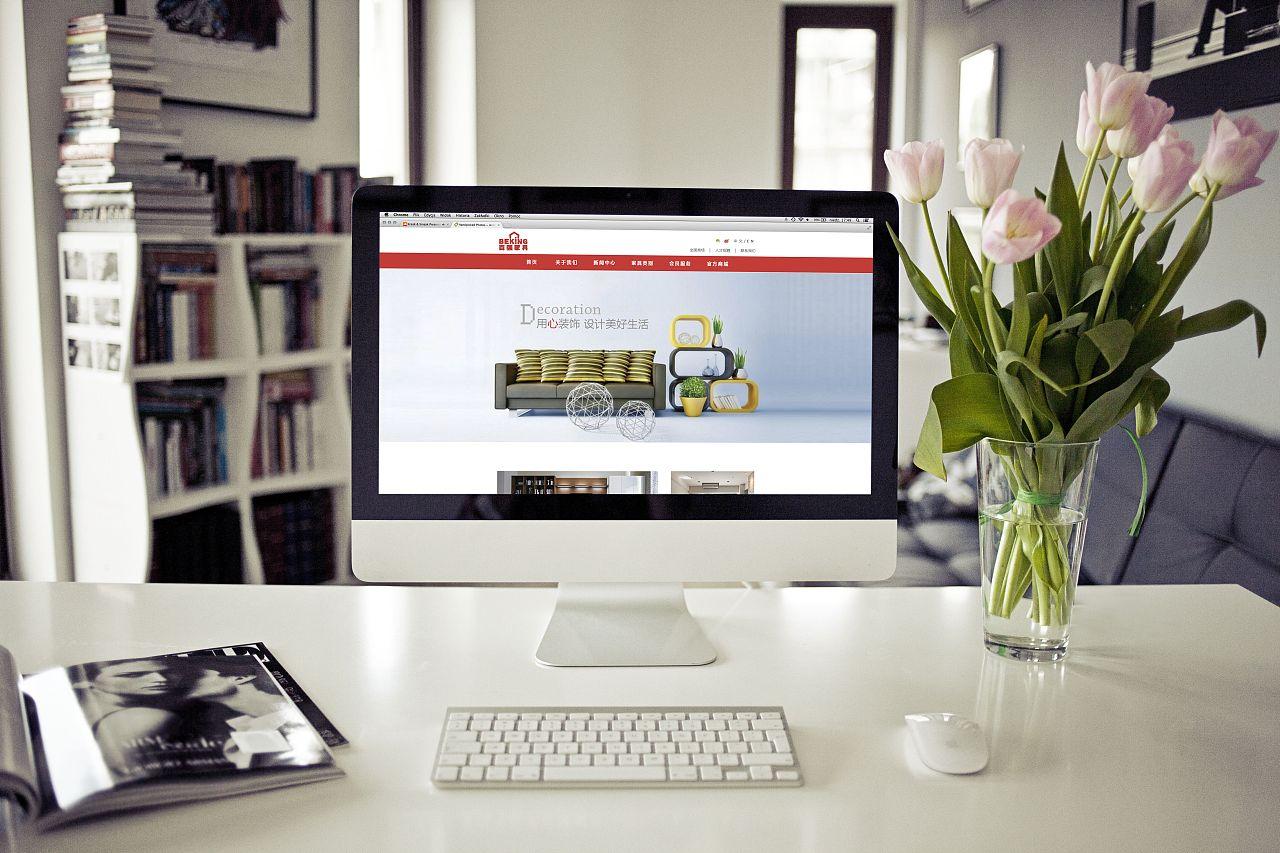 家居行业<b>网站建设</b>.jpg