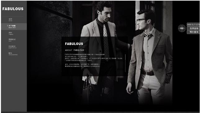 新鲜出炉的<b>网站设计</b>趋势4.png