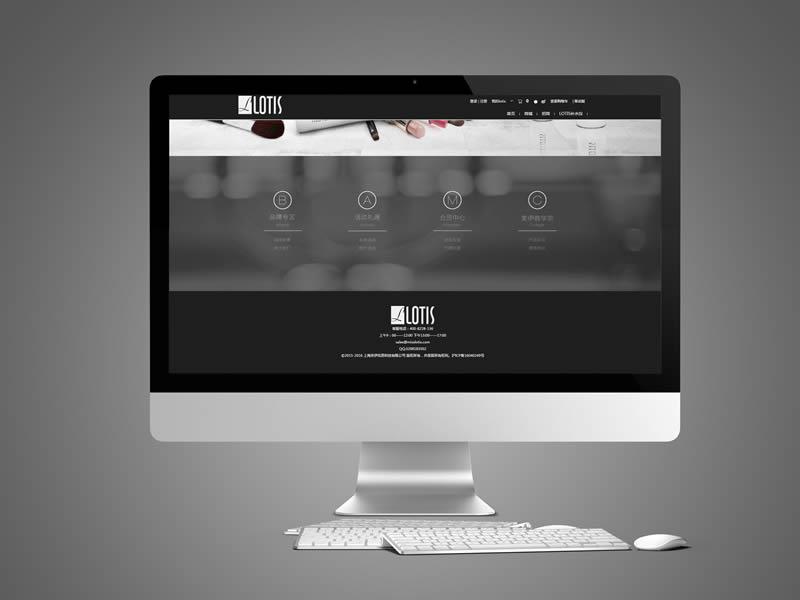 如何判断选择网站重建或网站改版.jpg