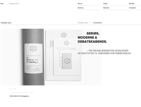 极简<b>网站设计</b>常用技巧.jpg