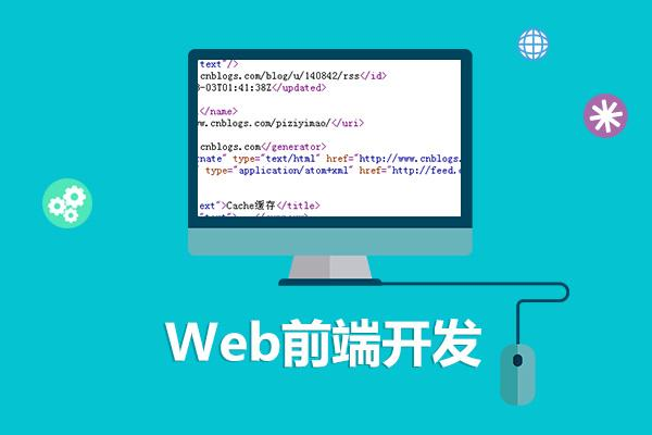 web开发中需避免的习惯 .jpg