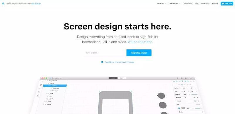 网站设计如何体现高级感.jpeg