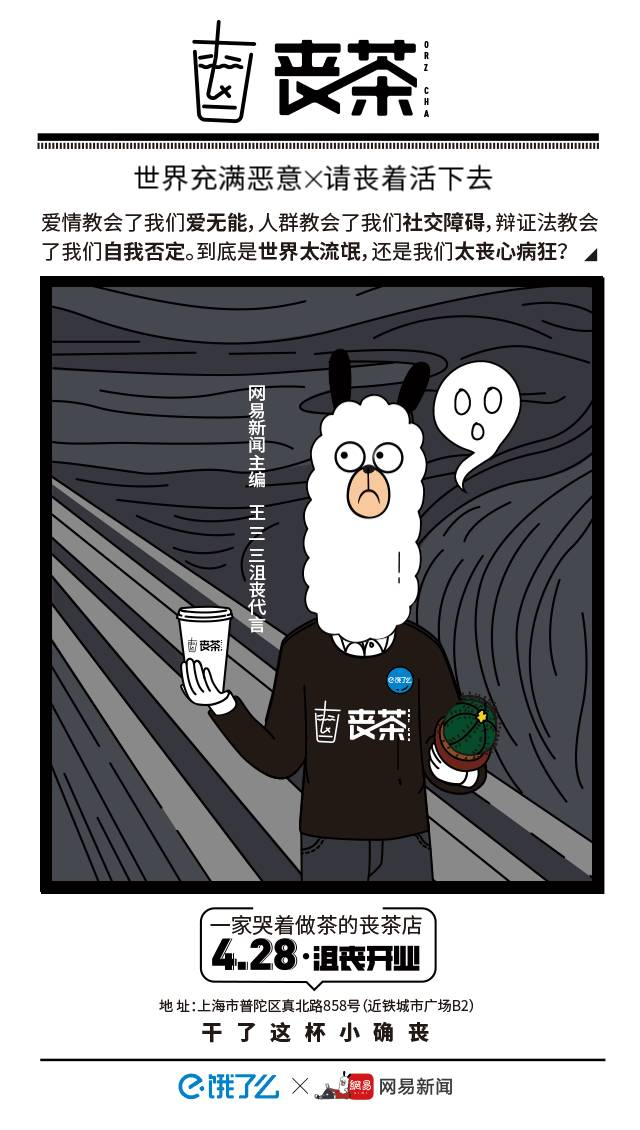 郎朗受聘浙江音乐学院名誉教授-如何通过联合品牌来进行网站推广.png