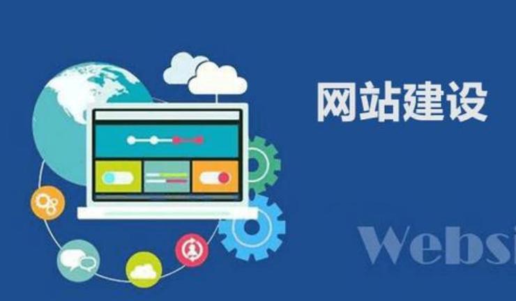 營銷型網站建設的作用是什么