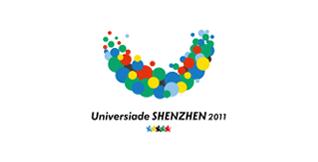 深圳高端網站設計案例-大運會