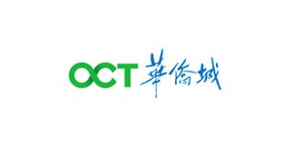 深圳高端網站建設案例-華僑城