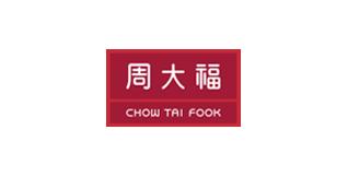 深圳品牌網站設計案例-周大福