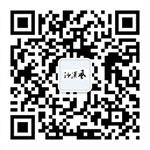 深圳做網站的微信號
