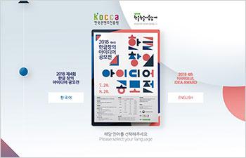 深圳外貿網站設計