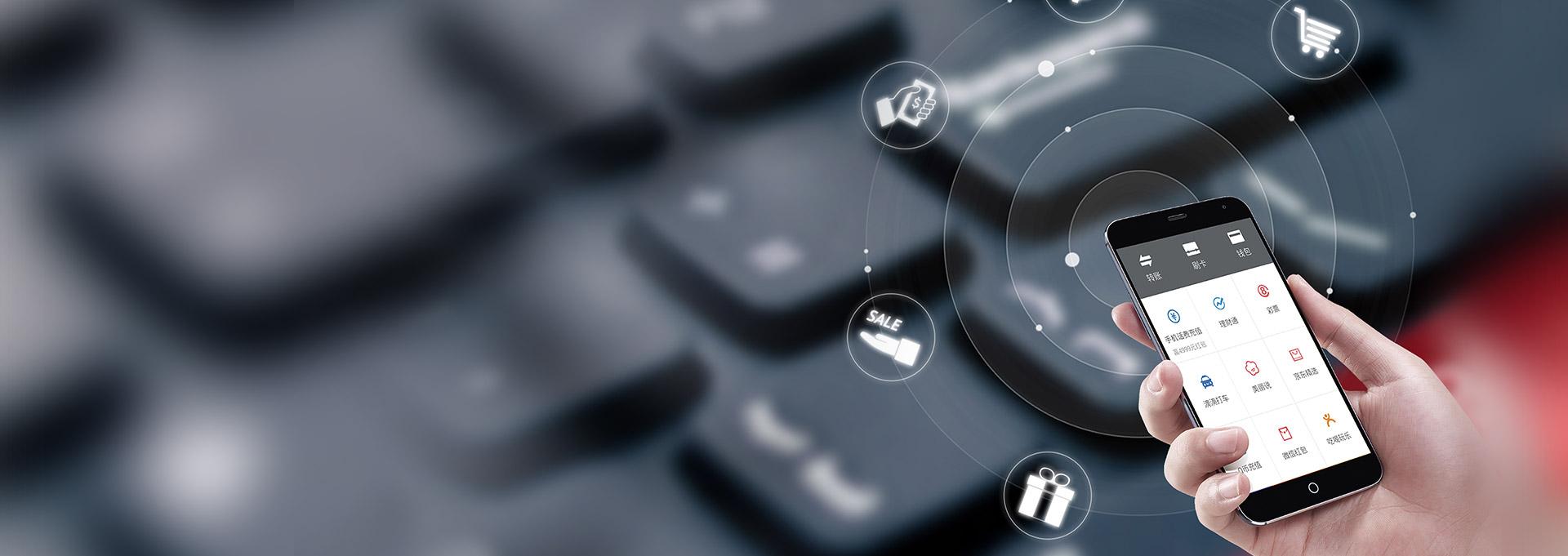 微信会员电商解决方案